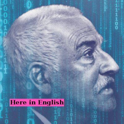 DESKTOP english